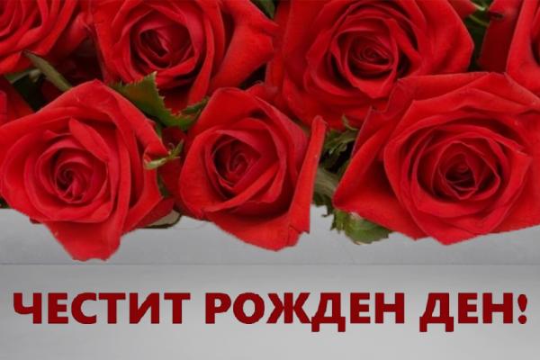rd-rulan