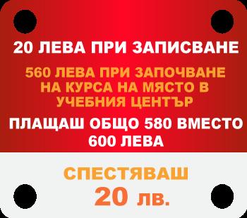 20lv-golqm-etiket-ruse