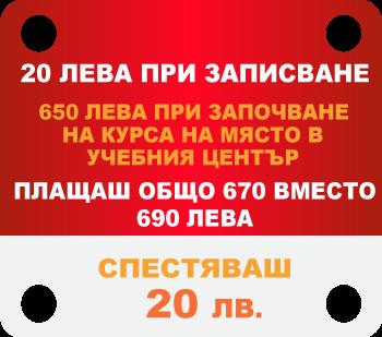 20lv-glaven-produkt