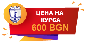 cena-na-kurs-rulan-ood-ruse