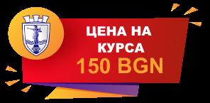 tps-ruse-rulan