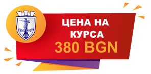 tvk-ruse-rulan