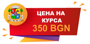 tvk-sofia-rulan
