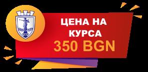 tvkg-ruse-rulan