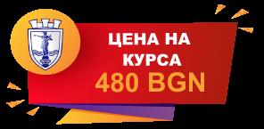 tvkz-ruse-rulan