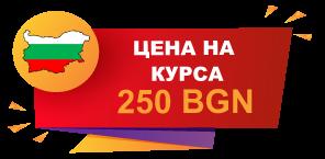 ot-reka-kum-more