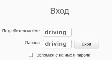 Defanzivno-shofirane