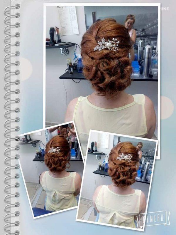 Singing-hair