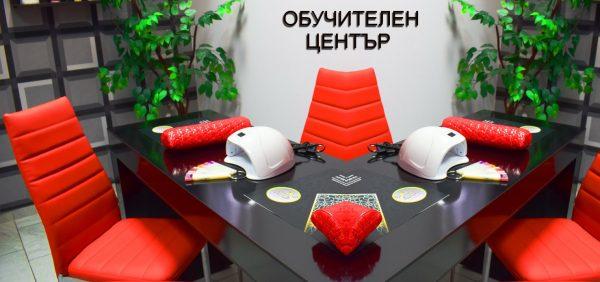manikur-pedikur-dilyana-georgieva-salon-flash